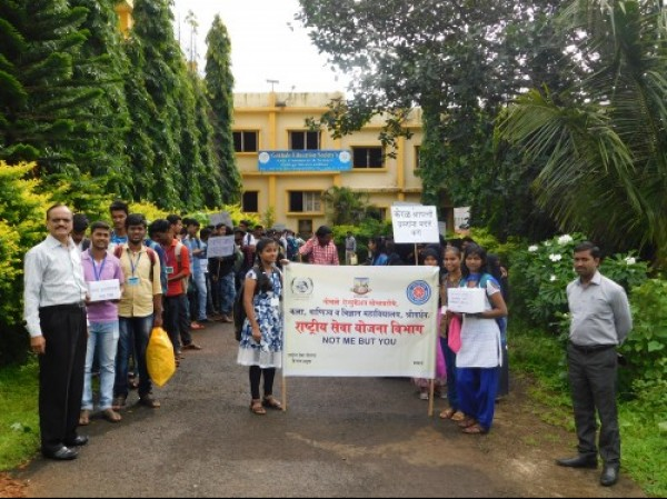 Rally for collecting funds for kerla flood relife